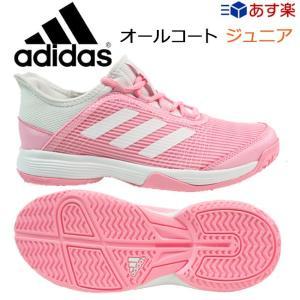 アディダス(adidas) アディゼロ クラブK マルチコート用ジュニアモデル[トゥルーピンクS19/ランニングホワイト/ランニングホワイト] adizeroCLUB K (BD8040)|tennis