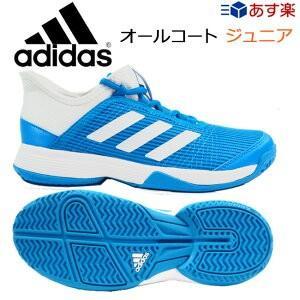 アディダス(adidas) アディゼロ クラブK マルチコート用ジュニアモデル[ショックシアンS19/ランニングホワイト/ランニングホワイト] adizeroCLUB K  (CG6451)|tennis