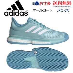 アディダス(adidas)ソールコートブースト M MC(マルチコート) (CG6339)ハードコート メンズ オール 硬式テニス テニスシューズ オールコート おしゃれ シューズ|tennis