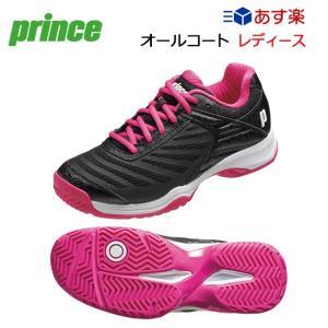 プリンス(Prince) エアロフィットゲームライト AC(オールコート)(レディース) AEROFIT GAME LITE AC (DPS911L) テニスシューズ オールコート テニス|tennis