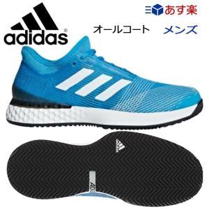 アディダス(adidas) アディゼロ ウーバーソニック3 M MC(マルチコート)  (CG637...