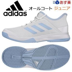 アディダス(adidas) アディゼロ クラブK マルチコート用ジュニアモデル[ランニングホワイト/グローブルー F19/ランニングホワイト]テニスシューズ オールコート|tennis