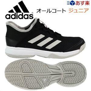 アディダス(adidas) アディゼロ クラブK マルチコート用ジュニアモデル[コアブラック/ランニングホワイト/グレーワン F17] adizero club k (EF0601)|tennis