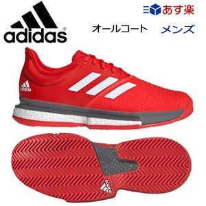 アディダス(adidas) ソールコートブースト M (マルチコート) [アクティブレッドS19/ランニングホワイト/グレーフォアF17] (EF2070)|tennis