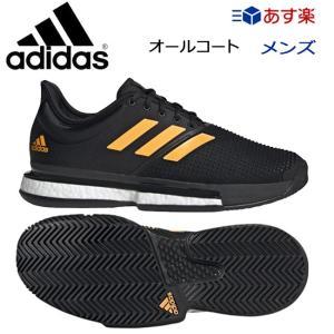 アディダス(adidas) ソールコートブースト M (マルチコート) [コアブラック/フラッシュオレンジ F19/カーボン S18] (EF2069) テニス ソフトテニス テニス用品|tennis