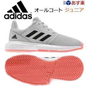 アディダス(adidas)コートジャム xJ オールコート用ジュニアモデル[グレーツー/コアブラック/シグナルコーラル]COURTJAM SHOES(EH1102)|tennis