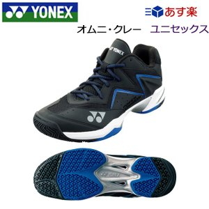 ヨネックス(YONEX) パワークッション 107D オムニ・クレー用 (SHT107D) テニスシューズ オムニ クレー シューズ 硬式テニス テニス 靴|tennis