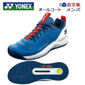 ヨネックス(YONEX) パワークッション エクリプション3 メン AC オールコート用 (SHTE3MAC) テニスシューズ オールコート|tennis