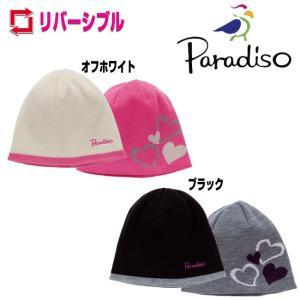レディース パラディーゾ(PARADISO) ニットキャップ (CPCL24)キャップ テニス おしゃれ 暖かい |tennis