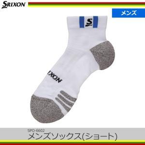 スリクソン(SRIXON) メンズソックス(ショート)[ホワイト] (SPO-6602) tennis