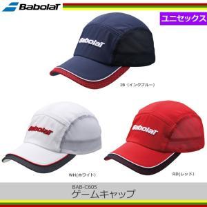 バボラ(Babolat) ゲームキャップ GAME CAP (BAB-C605)帽子 キャップ UV テニス 日焼け防止 紫外線対策 かっこいい おしゃれ|tennis