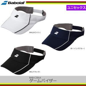 バボラ(Babolat) ゲームバイザー GAME VISOR (BAB-C301A)帽子 キャップ UV テニス 日焼け防止 紫外線対策 かっこいい おしゃれ|tennis