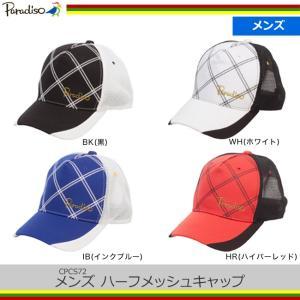 パラディーゾ(Paradiso) メンズ ハーフメッシュキャップ  ( CPCS72)帽子 キャップ UV テニス 日焼け防止 紫外線対策 かっこいい おしゃれ|tennis