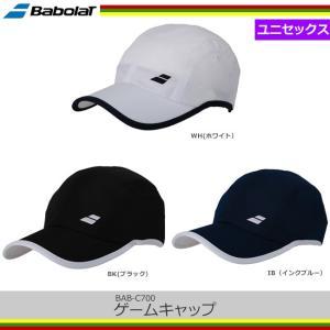 バボラ(Babolat) ゲームキャップ GAME CAP (BAB-C700)帽子 キャップ UV テニス 日焼け防止 紫外線対策 かっこいい おしゃれ|tennis