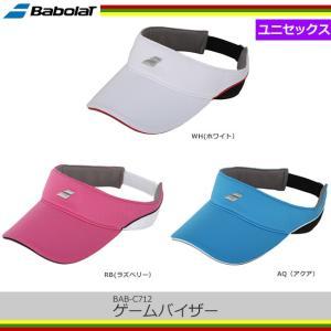 バボラ ゲームバイザー GAME VISOR (BAB-C712)帽子 キャップ UV テニス 日焼け防止 紫外線対策 かっこいい おしゃれ|tennis