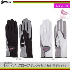 スリクソン(SRIXON) レディス グローブ(手のひら側 穴あき)(両手セット) (SGG-0730) [M便 1/2]|tennis