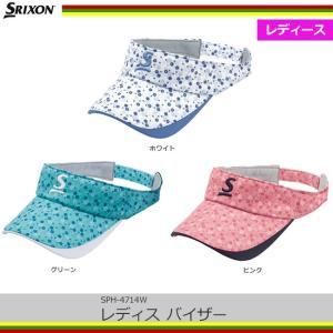 スリクソン(SRIXON) レディス バイザー (SPH-4714W)帽子 キャップ UV テニス 日焼け防止 紫外線対策 かっこいい おしゃれ|tennis
