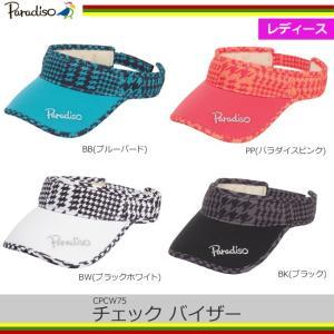 パラディーゾ(Paradiso) レディス チェック バイザー (CPCW75)帽子 キャップ UV テニス 日焼け防止 紫外線対策 かっこいい おしゃれ|tennis