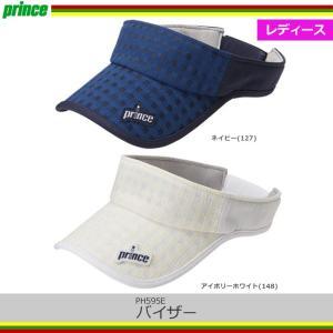 プリンス(Prince) バイザー(PH595E) サンバイザー 帽子 uv かわいい おしゃれ ランニング バイザー 日焼け レディース UVカット 吸汗|tennis