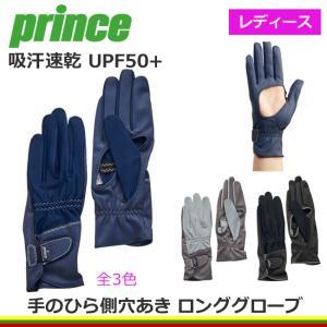プリンス(Prince) レディース 手のひら側穴あき ロン...