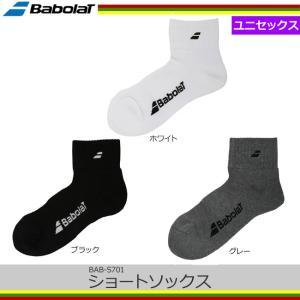 バボラ(Babolat) ショートソックス  サイズ23-2...