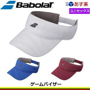 バボラ(Babolat) ゲームバイザー (BTCLJC01)帽子 キャップ UV テニス 日焼け防止 紫外線対策 かっこいい おしゃれ|tennis