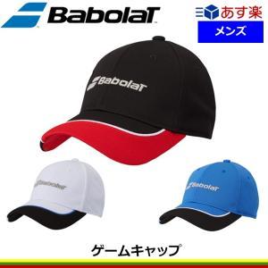 バボラ(Babolat) ゲームキャップ(BTALJC07)帽子 キャップ UV テニス 日焼け防止 紫外線対策 かっこいい おしゃれ|tennis