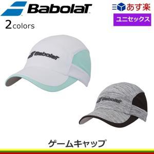 バボラ(Babolat) ゲームキャップ(BTALJC00)帽子 キャップ UV テニス 日焼け防止 紫外線対策 かっこいい おしゃれ|tennis