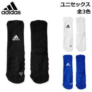 アディダス(adidas)[アルファスキン フルクッション クルーソックス] ALPHASKIN (ELQ10)|tennis