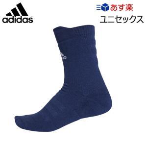アディダス(adidas)[ アルファスキン フルクッション クルーソックス ] ALPHASKIN (ELQ10) tennis