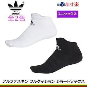 アディダス(adidas)[アルファスキン フルクッション アンクルソックス] ALPHASKIN (ELH11) tennis