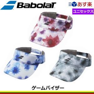 バボラ(Babolat) ゲームバイザー (BTCMJC01)|tennis