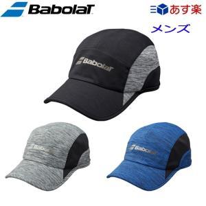 バボラ(Babolat) ゲームキャップ メンズ(BTAMJC00)|tennis