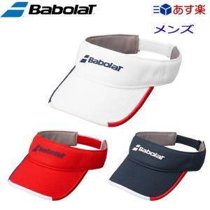 バボラ(Babolat) バボラ ゲームバイザー メンズ用(BTAMJC02) 日よけ 日焼け防止 |tennis