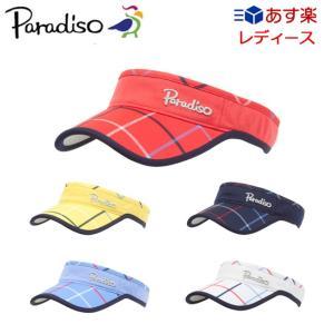 パラディーゾ(Paradiso) レディス チェックバイザー (CPCW85)|tennis