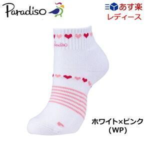 パラディーゾ(Paradiso) 在庫処分品 レディース ソックス (SOCL55)[M便 1/2] tennis