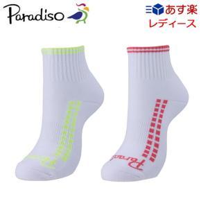 パラディーゾ(Paradiso) 【在庫処分品】レディース ソックス (SOCL66)[M便 1/2] tennis