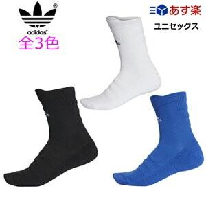 アディダス(adidas)[アルファスキン ハーフクッション クルーソックス] (ECF72)レディース グッズ テニスグッズ ソックス メンズ 靴下  テニスソックス|tennis