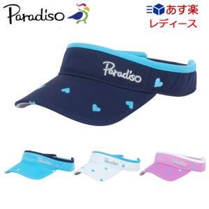 パラディーゾ(Paradiso) レディースバイザー(ハート) (CPCS95)  テニス サンバイザー レディース  バイザー テニスウェア uv 紫外線対策 グッズ 日焼け 防止|tennis