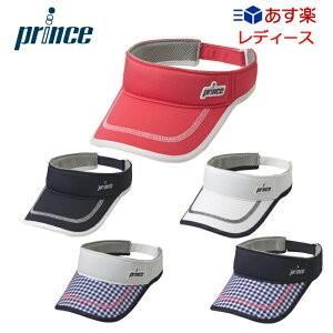 プリンス(Prince) バイザー (PH515G) lサンバイザー 帽子 ランニング バイザー 日焼け  日よけ|tennis