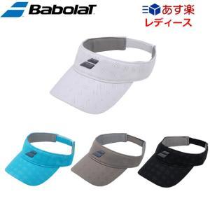 バボラ(Babolat) ゲームバイザー (BTCNJC01) レディース テニス サンバイザー ソフトテニス テニス用品 帽子 ランニング 日焼け対策 レディース|tennis