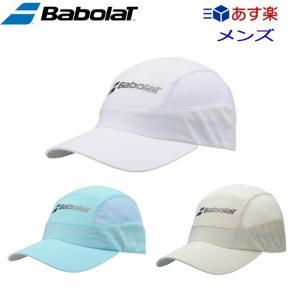 バボラ(Babolat) ゲームキャップ (BTANJC00) テニス ソフトテニス テニス用品 日焼け 対策 帽子 ランニング 日焼け対策 日よけ メンズ スポーツ 紫外線|tennis