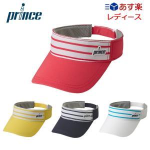 プリンス(Prince) バイザー (PH512G) サンバイザー 帽子 ランニング バイザー 日焼け 日よけ テニス テニス用品|tennis