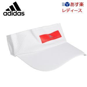 アディダス(adidas) ステラ マッカートニー テニスバイザー 数量限定[(OSFW)(ホワイト×アクティブレッドS19 DZ6816)] (FYF63)  サンバイザー 帽子|tennis