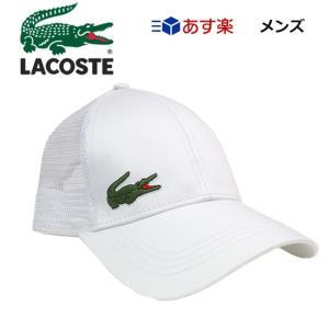 ラコステ(LACOSTE) ギャバジン メッシュ テニスキャップ  [ホワイト 001] (RK2321L) テニス キャップ 白 帽子 夏 グッズ 紫外線対策|tennis