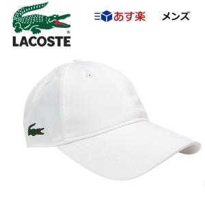 ラコステ(LACOSTE) ラコステ ダイヤモンド ウェーブ タフタ テニスキャップ[ホワイト 001](RK2447L) テニス キャップ 白 帽子 夏 グッズ 紫外線対策 テニス小物|tennis