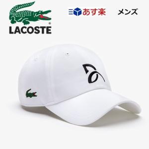 ラコステ(LACOSTE) マイクロファイバー テニスキャップ[ホワイト(001)] (RK3881M) テニス キャップ 白 ジョコビッチ 紫外線対策|tennis