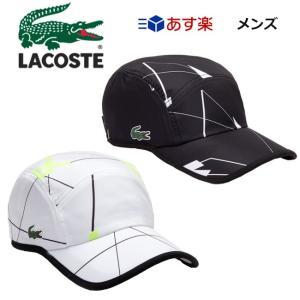 ラコステ(LACOSTE) ダイヤリップストップ テキスタイル テニスキャップ (RK7926L) テニス キャップ 白 紫外線対策 テニス小物 テニス帽子 テニスグッズ|tennis