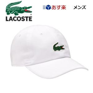 ラコステ(LACOSTE) ジョコビッチ マイクロファイバー テニスキャップ (RK9290M) テニス キャップ 白 ノバク ジョコビッチ 紫外線対策 テニス小物 テニス帽子|tennis