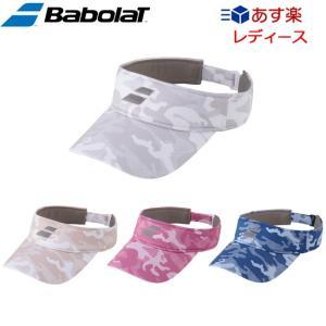 バボラ(Babolat) ゲームバイザー (BTCPJC01)テニス サンバイザー レディース 女性 女性用 テニスウェア テニス用品 日焼け 防止|tennis